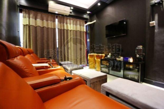 San Beauty Nano Co Ltd.