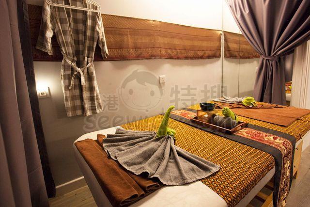 Health Land Thai Massage (耀華街)