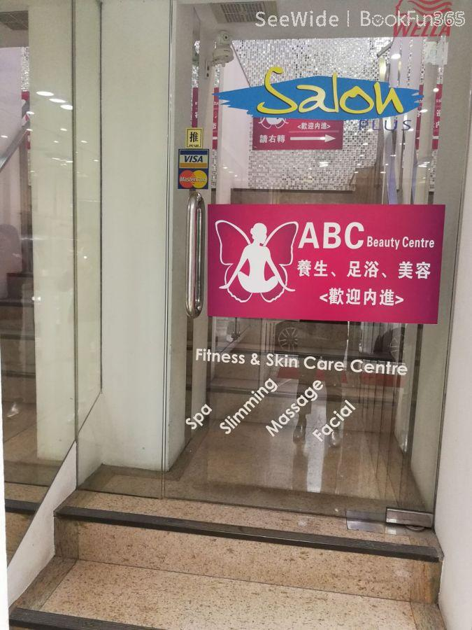 ABC Beauty Centre