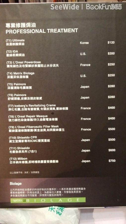 皇朝 (荃灣分店)