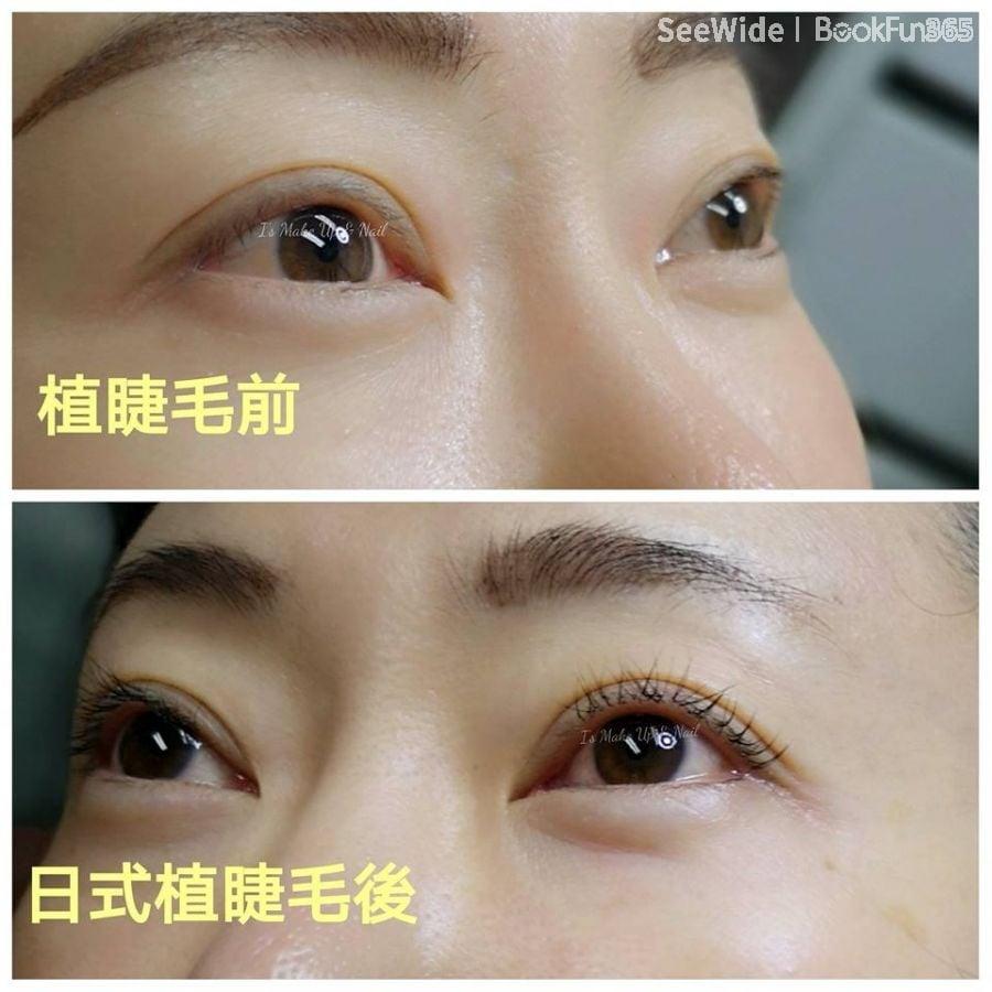 (已結業)I's Make-up & Nail