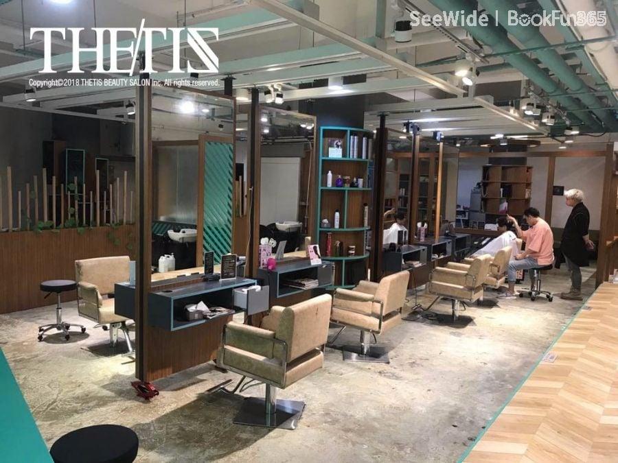 THETIS Beauty Salon
