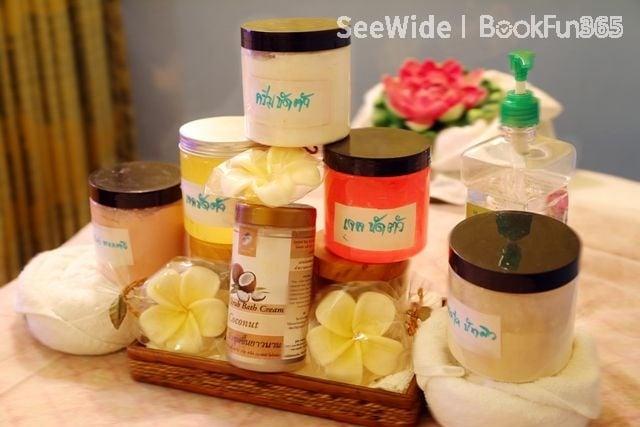 泰 Siam Spa Beauty (安美大廈)