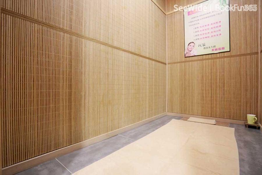 Suki Beauty健康能量中心