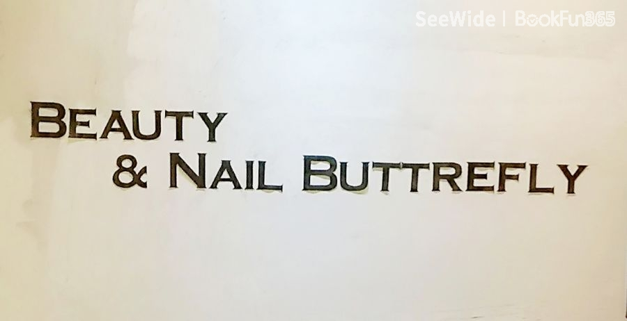 Beauty & Nail Butterfly
